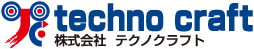 株式会社テクノクラフト